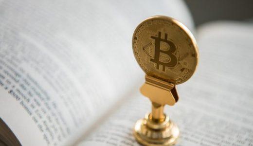 仮想通貨に関連する英語