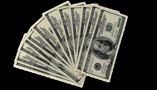 【英語スラング】buckの意味(ドル)