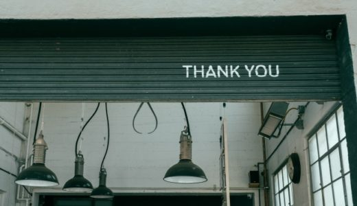 【英語スラング】taの意味(ありがとう)