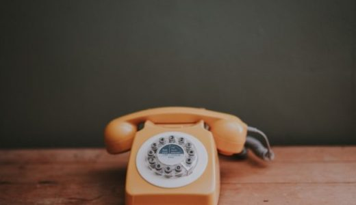 【英語フレーズ】電話対応で使える例文40選
