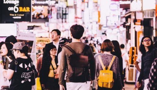 【英語フレーズ】混んでるの言い方(It's crowded)