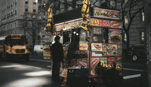 【英語フレーズ】屋台の言い方(food stand/stall)