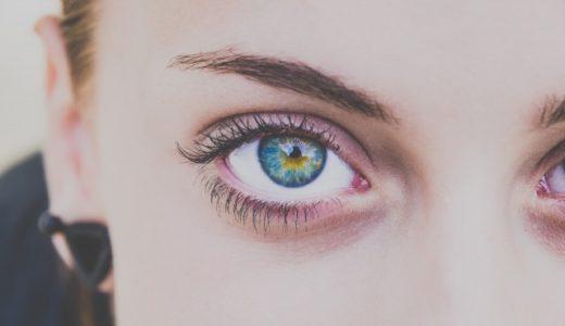 【英語フレーズ】二重まぶたの言い方(double eyelids)