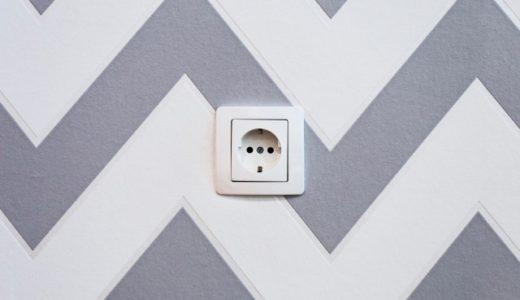 【英語フレーズ】コンセントはどこですか?の言い方(Where is the outlet?)