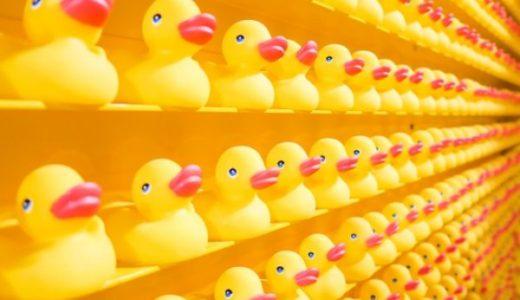 【英語スラング】Duck!の意味(しゃがんで!)